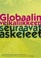 GlobaalinVelkaliikkeenSeuraavatAskeleet